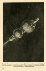 1949russiankosmic02.jpg