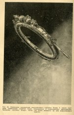 1949russiankosmic05.jpg