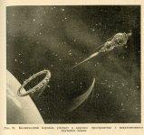 1949russiankosmic06.jpg