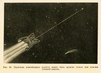 1949russiankosmic10.jpg