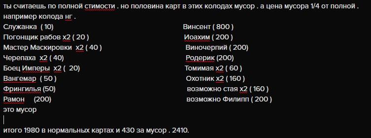 2020-05-12_154401.jpg