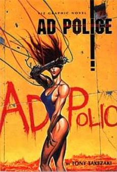 230px-Ad_police_manga_us_cover.jpg