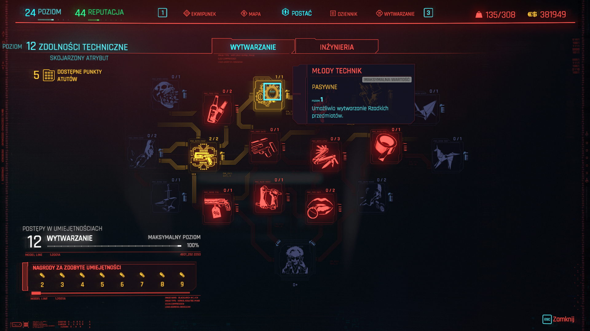 Cyberpunk 2077 Screenshot 2020.12.30 - 09.33.43.16.png