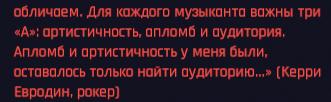 Cyberpunk2077_2021-02-28_22-49-27.png