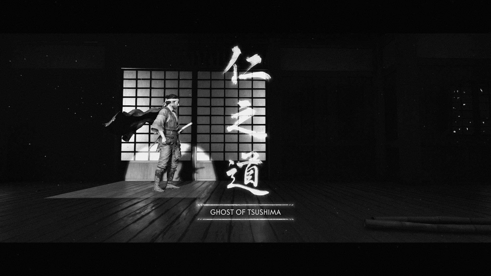 Ghost of Tsushima_20200716232741.jpg