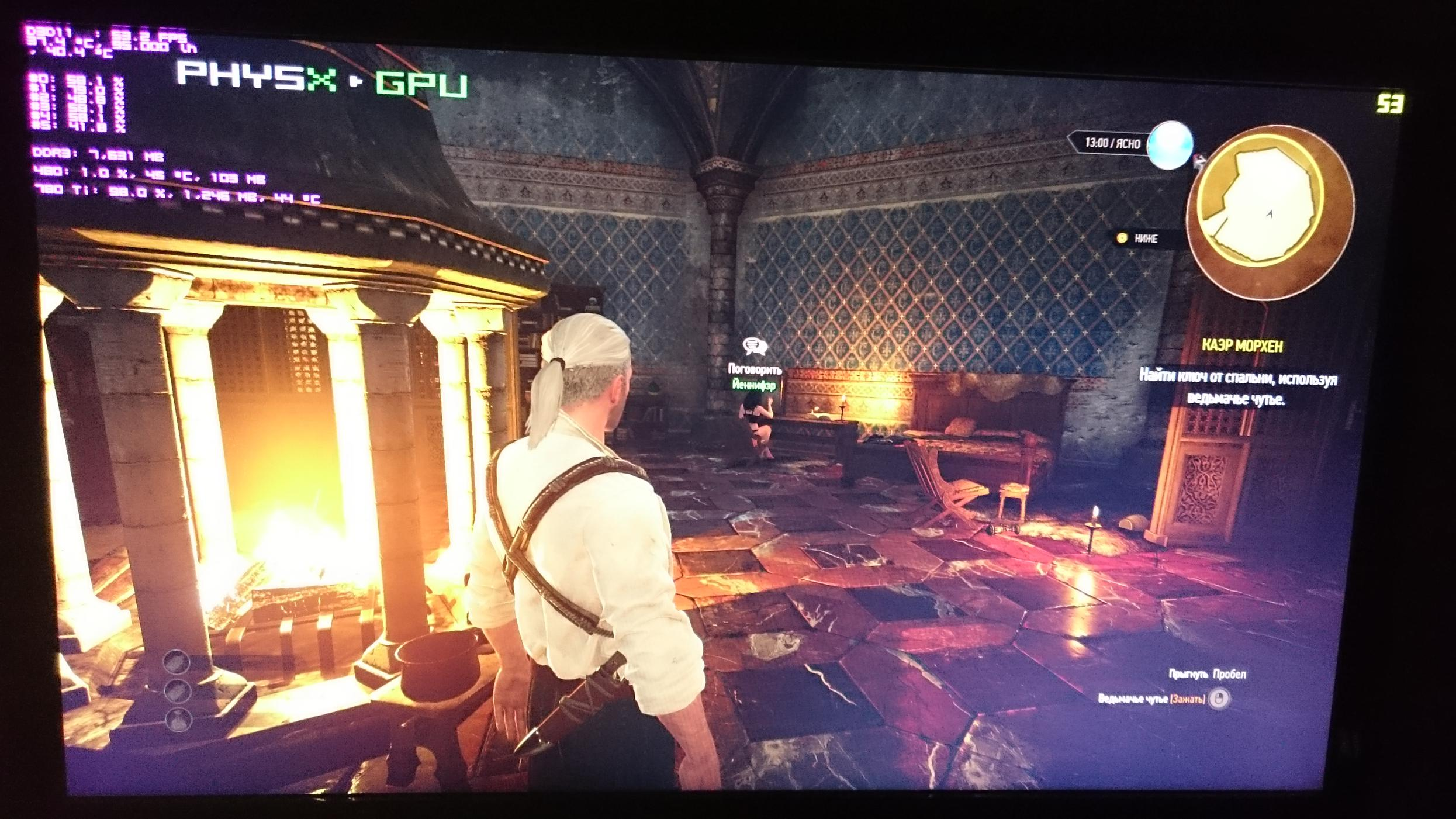 Return back to the PhysX GPU !!!   Forums - CD PROJEKT RED
