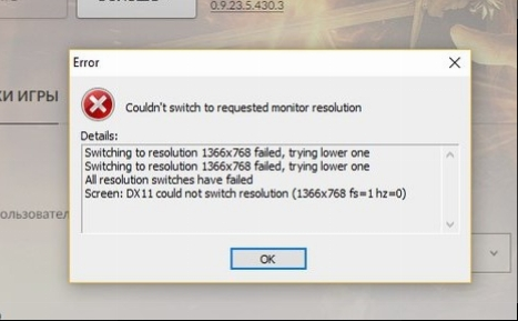 Couldn't switch to requested monitor resolution   Forums - CD