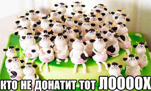 коровушки.jpg