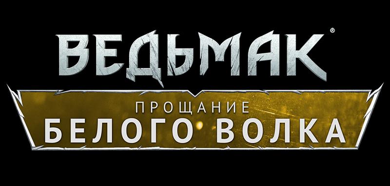 logov2_ru_mini.png