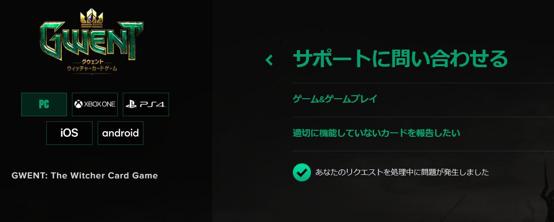 ScreenCut656.jpg