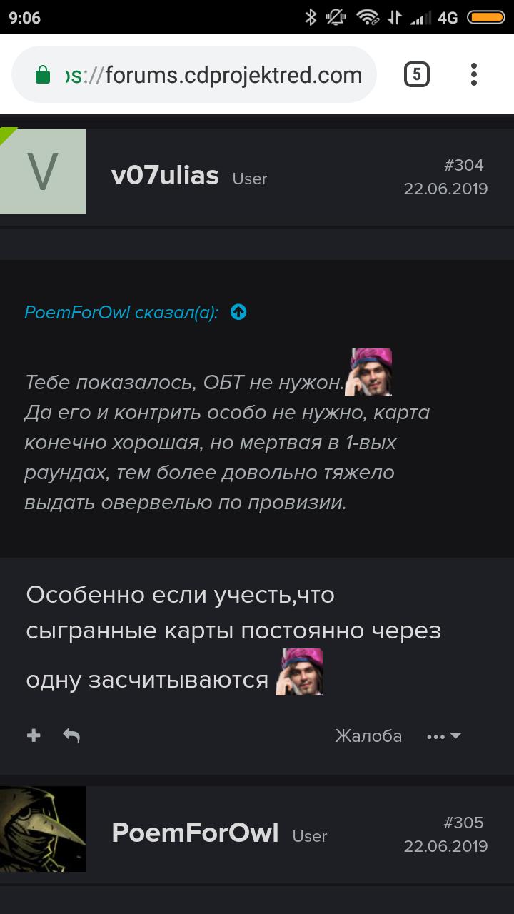 Screenshot_2019-06-29-09-06-25-009_com.android.chrome.png