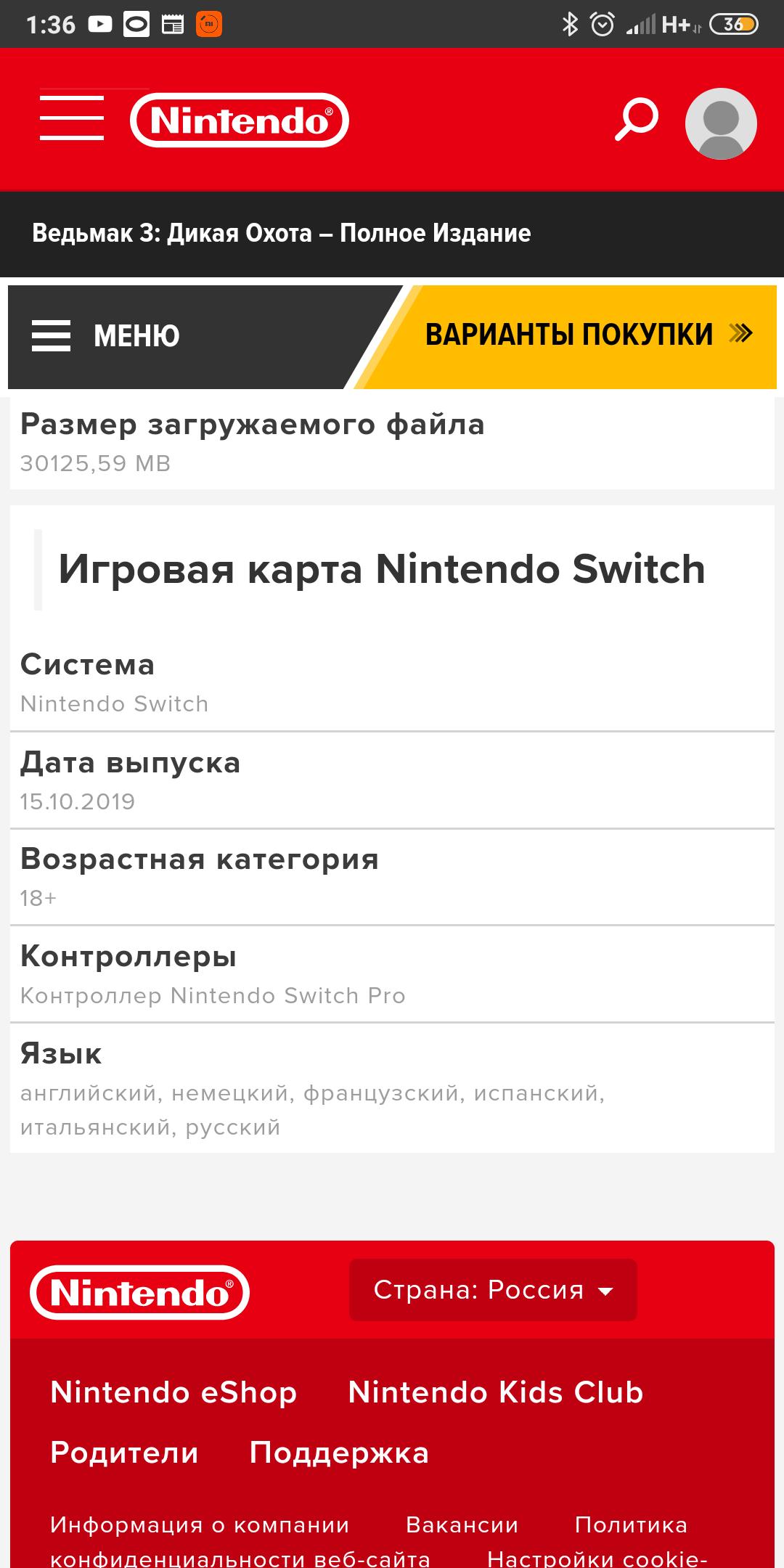 Screenshot_2019-10-17-01-36-19-395_com.android.chrome.png