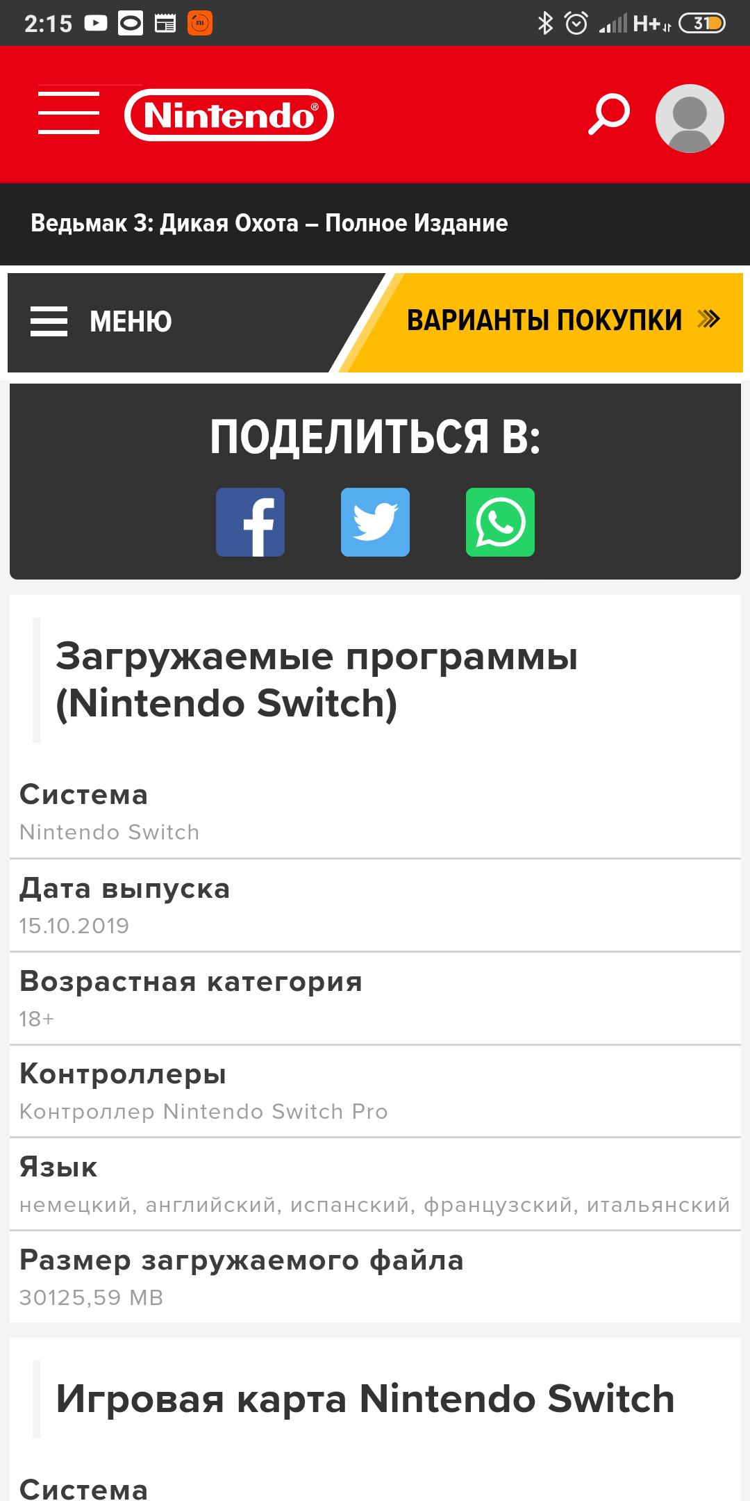 Screenshot_2019-10-17-02-15-31-942_com.android.chrome.png