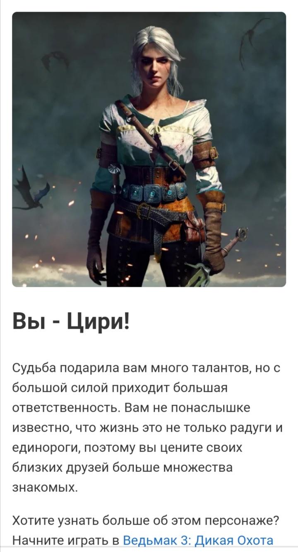 Screenshot_20210708_233857.jpg